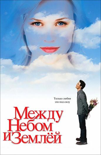 Французские эротические фильмы  смотреть онлайн бесплатно