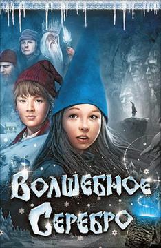 Детские новогодние фильмы смотреть онлайн бесплатно ...