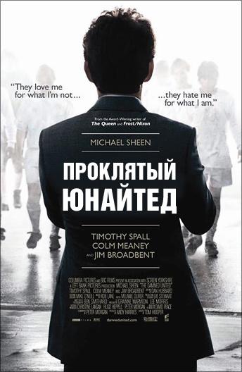 Скачать Фильм Игра Их Жизни Через Торрент - фото 11