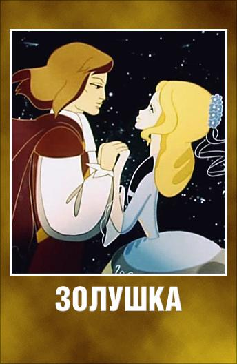 Порногрофические мультфильмы на русском
