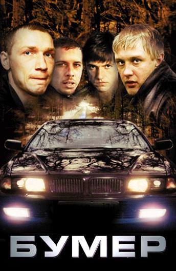 фильмы про драки и машины