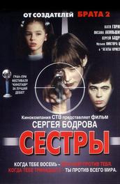Ivi ru порно московские окна