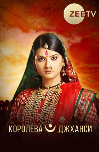 Смотреть сериал келин индийский онлайн с субтитрами с ютуба — img 11