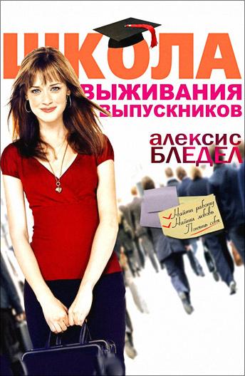 Смотреть фильмы про любовь подростков русские драмы