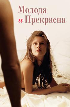 русские голые девочки массаж смотреть