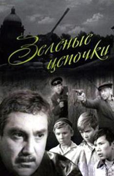 tsepochka-kino-erotika-devushka