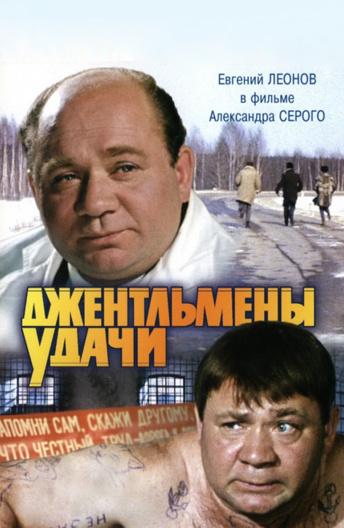 Посоветуйте Русскую Криминальную Драму