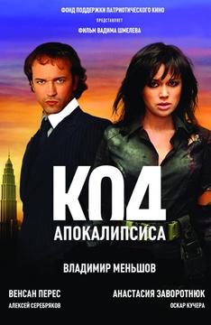 Смотреть качественное кино для взрослых с сюжетом и переводом — 11