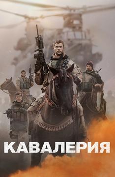 kak-gotovyatsya-k-filmu-dlya-vzroslih-zadnitsi-kazahstane