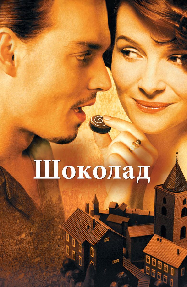 eroticheskiy-film-o-volshebnom-napitke-foto-krasotka-s-sigaretoy