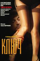russkoy-italyanskaya-istoricheskaya-erotika-klipi