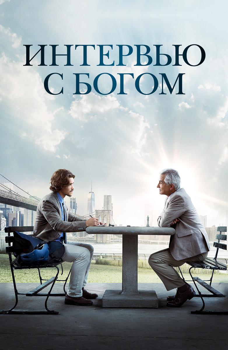 смотреть бесплатно русским разговором лесби
