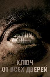 фильм крестовые походы 2010 смотреть онлайн бесплатно в хорошем качестве