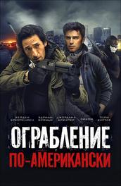 popu-yazichkom-trans-smotret-onlayn-kak-mulatka