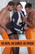 Видео эро фото из российских фильмов видео