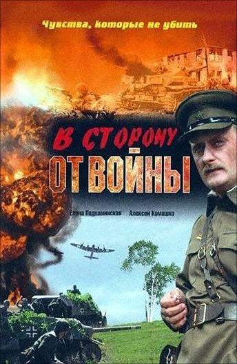 Яндекс смотреть фильм он лайн бесплатн блиндаж фото 268-229