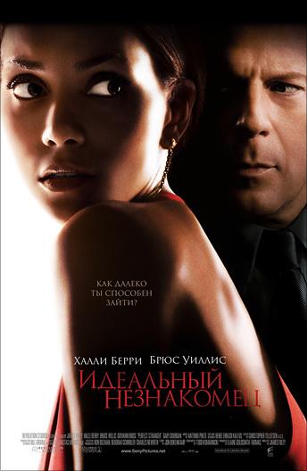 Фильм Все самое лучшее 2009 смотреть онлайн в хорошем