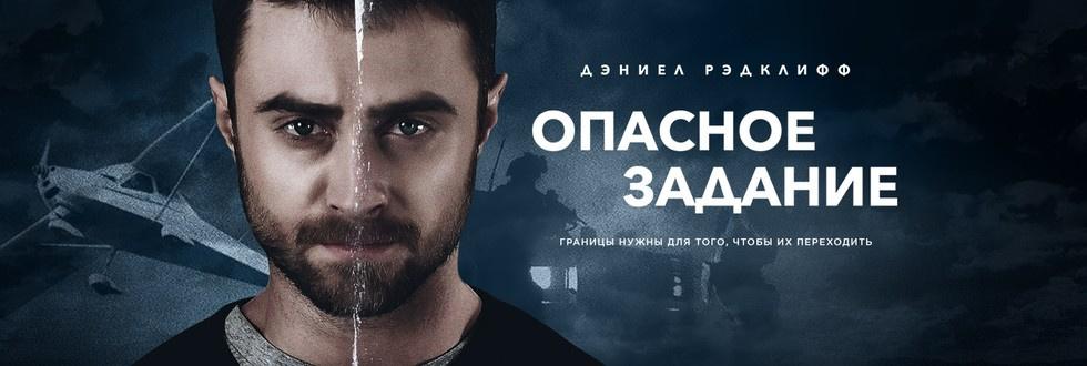 Фильмы Новинки 2019 Секс Бесплатно