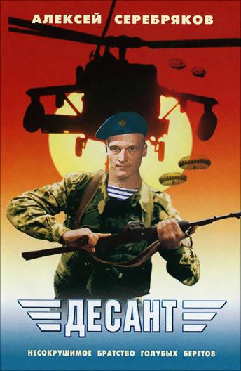 filmy-zhanra-erotika-90h-1