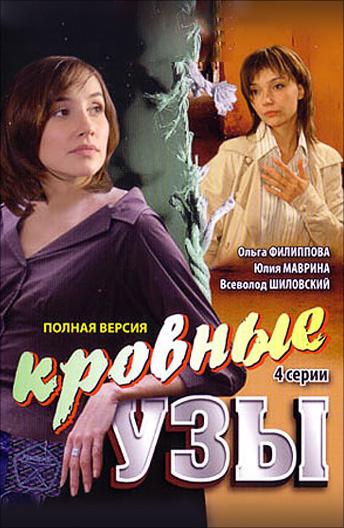 Эротика фильмы россия про нянь фото 635-608