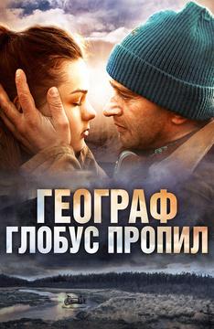 Смотреть онлайн кино про лесбийскую любовь 8