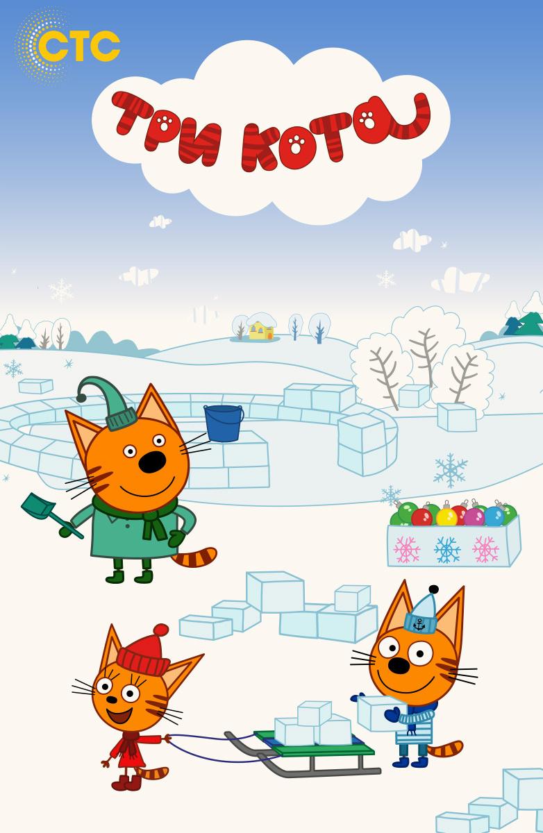 ответы на игру найди кота 3