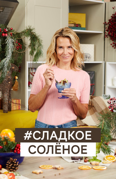 Рецепт сэндвича с креветками от Юлии Высоцкой