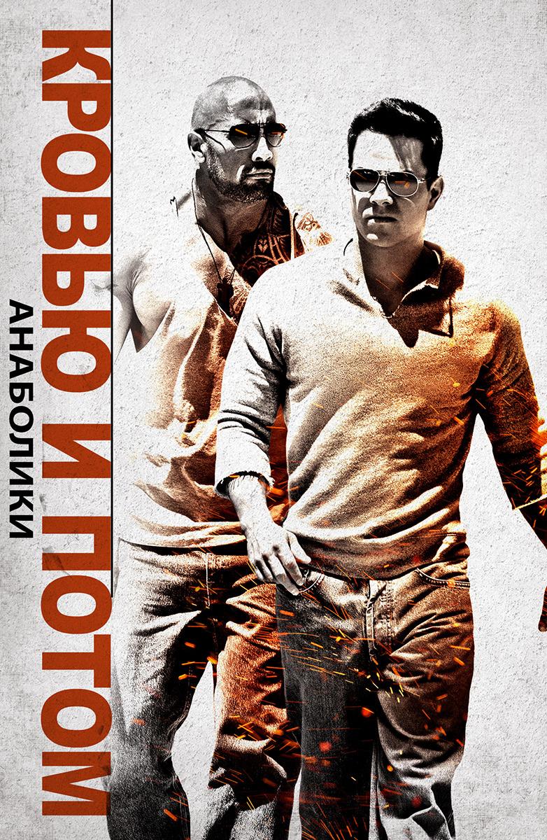 новинки кино 2013 смотреть онлайн бесплатно hd