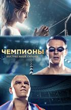 russkie-polnometrazhnie-filmi-s-syuzhetom