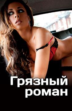 Film hd erotik +18 erotik