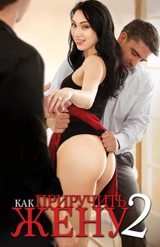 Художественные порно фильмы с русским переводом смотреть в ivi ru