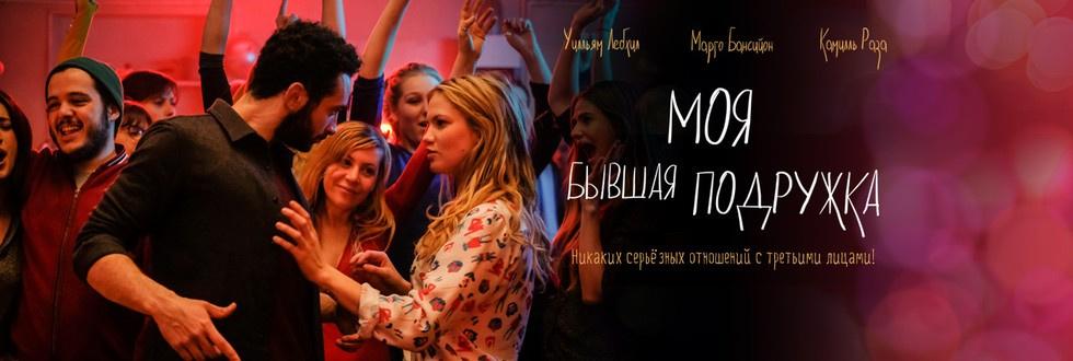 Фильмы для взрослых из швеции смотреть онлайн — photo 15