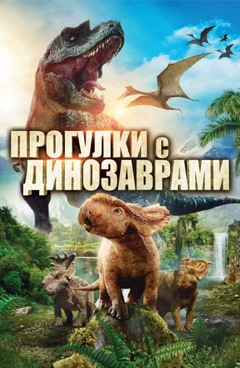 film-pro-dinozavra-erotika-20