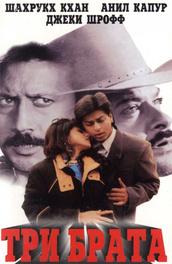 Эротичски филми индиски