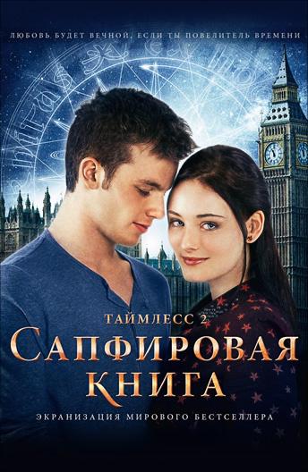 russkiy-pornografichniy-film-seks-s-bolshimi-siskami-ofis