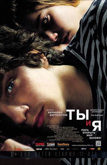 Молоджный гей фильм