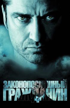 Русские полнометражные фильмы с сюжетом 8