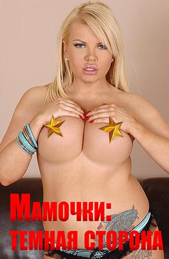 devichya-erotika-smotret-smotret-retro-karti-porno