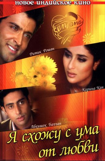 Индийские фильмы для взрослых скачать бесплатно фото 400-907