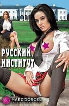 Сербору эротич худ фильмы украина ролики