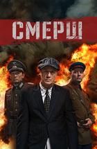 русские военные сериалы смотреть онлайн бесплатно списком