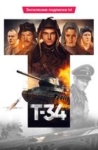 Русские полнометражные фильмы с сюжетом, раком на фаллоимитатор к стене