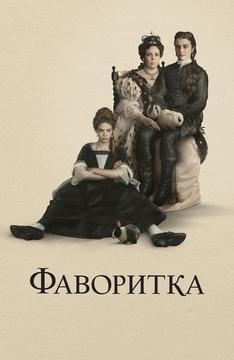 film-gde-zhenshina-proigrala-sebya-v-karti-foto-devushka-sebe-masturbiruet