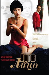 polnenkie-erotika-vintazhnie-polnometrazhnie-filmi-onlayn-moyu