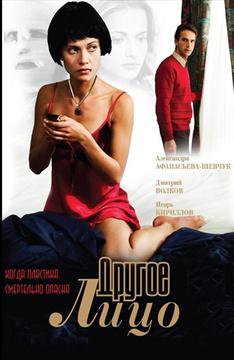 Смотреть сериал сексуальные соседки бесплатно в хорошем качестве