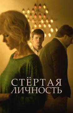 Фильмы о гомосексуалистах