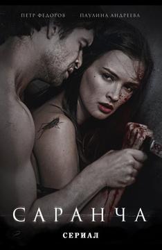 Фильмы онлайн бесплатно хорошего качества фильм королева секса