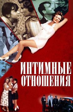 Фильмы любовные и просекс