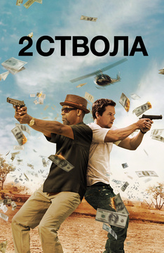 Смотреть фильмы зарубежные про воров с неграми ограбления банки разное