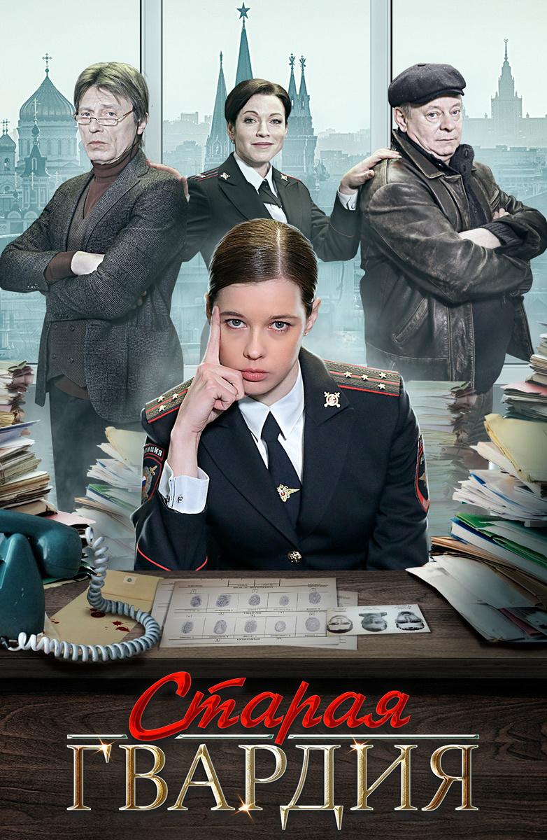 эротика кино в онлайн бесплатно в хорошем качестве 720 hd 720